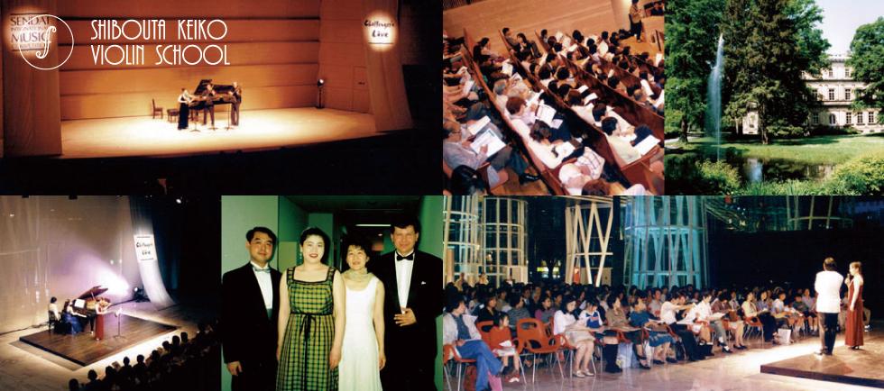 柴生田桂子ヴァイオリン教室